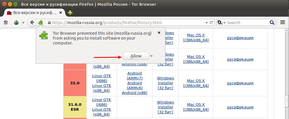 Как поменять язык tor browser hydraruzxpnew4af браузер тор браузер этого компьютера попасть на гидру