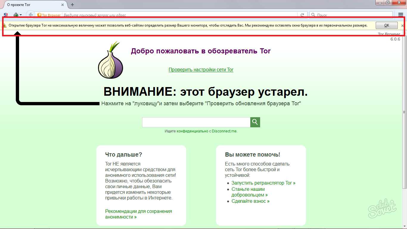 Браузер тор не работает поиск в runion darknet hydraruzxpnew4af