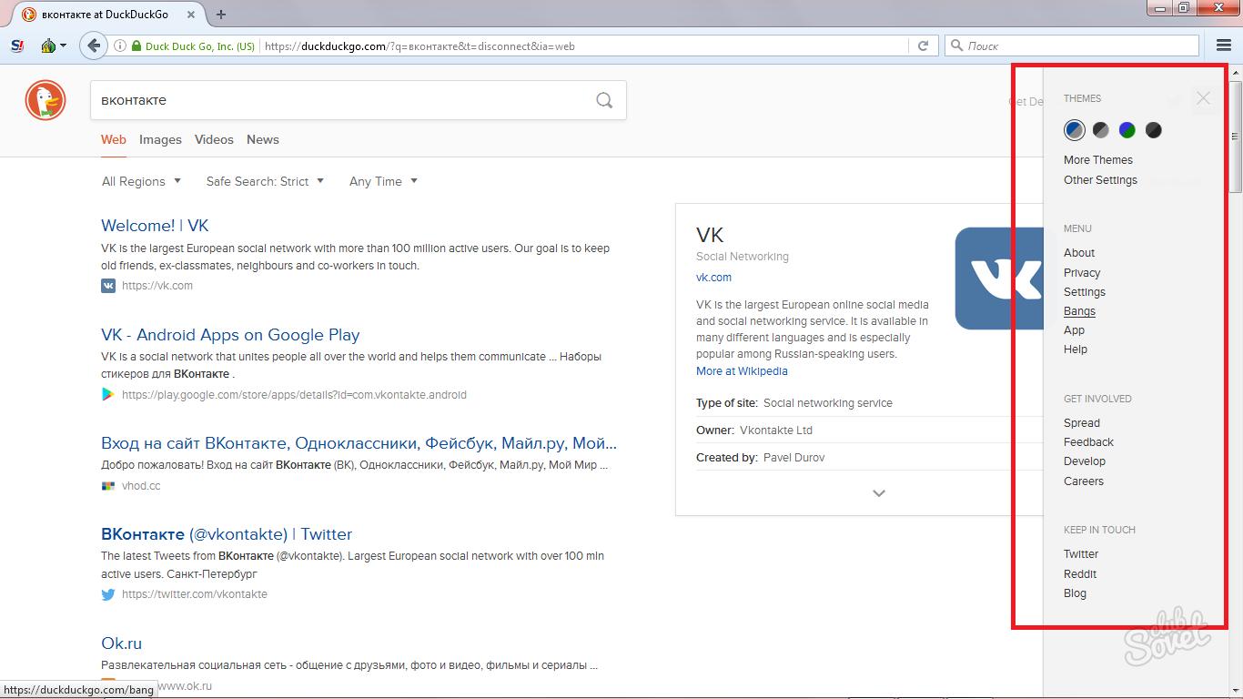 Тор браузер как пользоваться видео hydraruzxpnew4af библиотека сайтов даркнет hidra