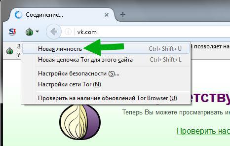 как заблокировать tor browser mikrotik hudra