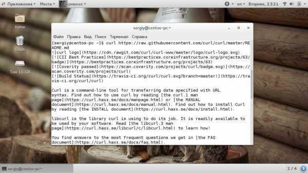Curl примеры post  PHP — отправка POST запросов с помощью CURL