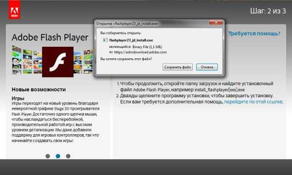 скачать adobe flash player для tor browser hidra