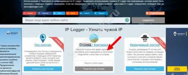 Как определить ip человека  Как просто узнать IP-адрес человека