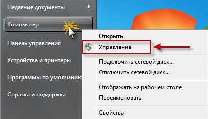 Как выбрать программы для компьютера