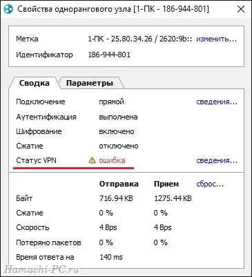ne-udaetsya-poluchit-konfiguraciyu-adaptera-cannot-get-adapter-config_13.jpg