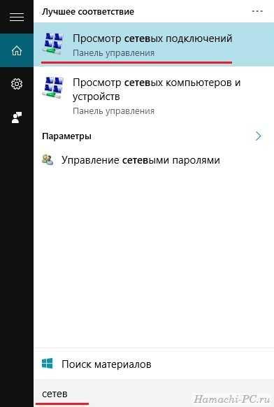 ne-udaetsya-poluchit-konfiguraciyu-adaptera-cannot-get-adapter-config_15.jpg