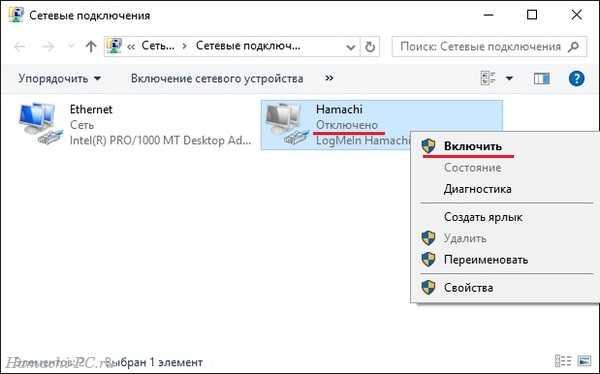 ne-udaetsya-poluchit-konfiguraciyu-adaptera-cannot-get-adapter-config_16.jpg