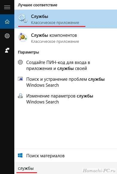 ne-udaetsya-poluchit-konfiguraciyu-adaptera-cannot-get-adapter-config_17.jpg