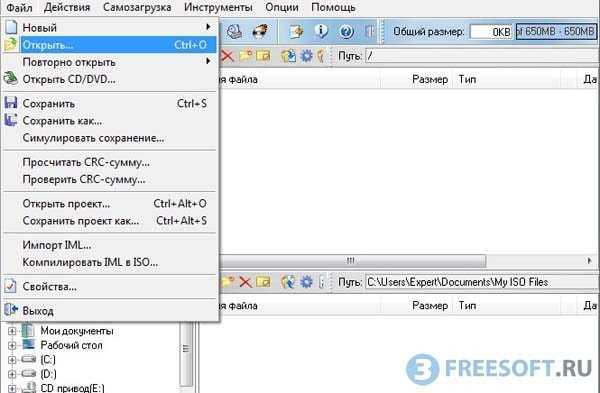Скачать программы в img образе скачать программу nokia software recovery tool