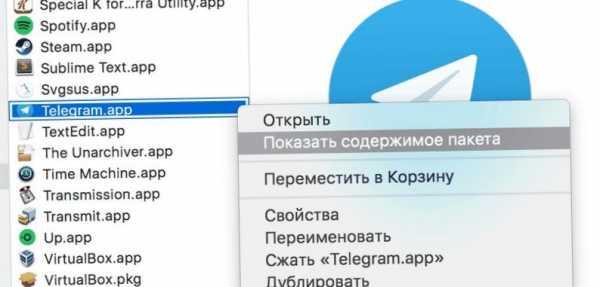 Telegram настройки  Как создать канал в Телеграмм: настройки