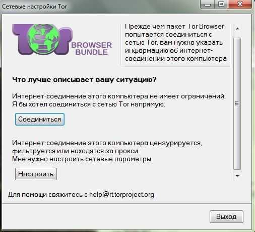 Соединение через браузер тор hyrda тор браузер не показывает картинки hydraruzxpnew4af