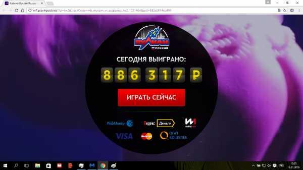 Выскакивает реклама казино вулкан в опере игровые автоматы бесплатно и без регистрации хуторок