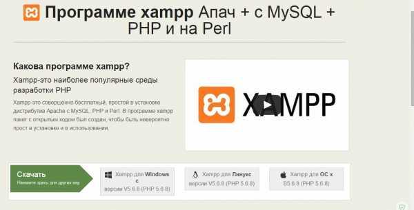 XAMPP 1.7.0 TÉLÉCHARGER