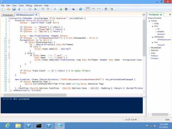Windows powershell ise что это  Windows PowerShell — что это
